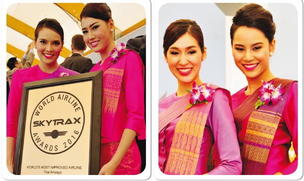 Afbeeldingsresultaat voor thai airways awards